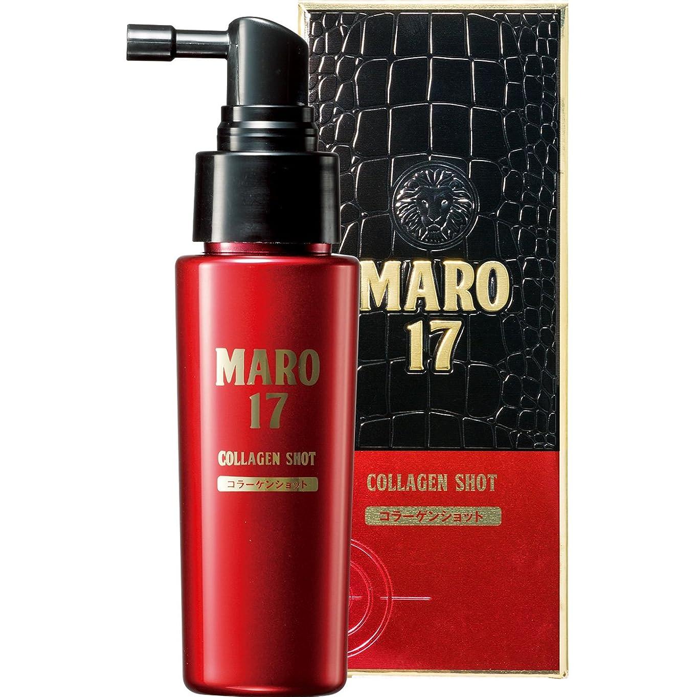 建てる仕える忌避剤MARO17 コラーゲン ショット 50ml