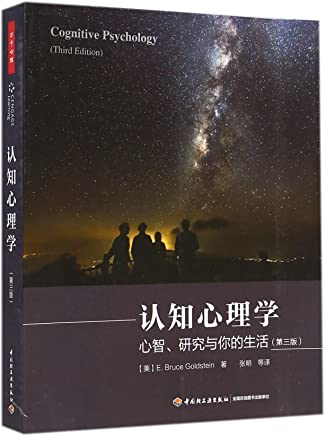 Amazon com: Chinese (Simplified): Books
