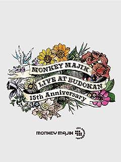 LIVE at BUDOKAN -15th Anniversary-