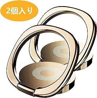 【2個入り】スマホリング iVoler 360回転 ホールドリング 落下防止 スタンド機能 iphone/Galaxy/Xperia/huawei/ipad/ipod 対応 (ゴールド)