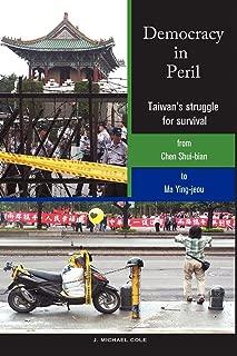 Best ma ying jeou taiwan Reviews