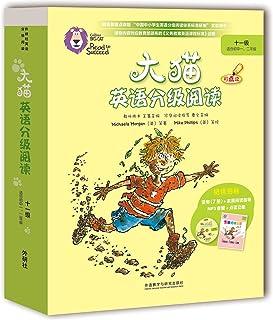 大猫英语分级阅读十一级 Big Cat(适合初中一、二年级 7册读物+家庭阅读指导+MP3光盘+点读版)