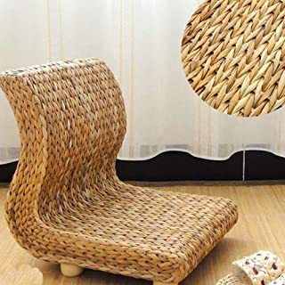 Legless Chair, Straw Rattan Japanese Tatami Backrest Seat Chair Lazy Chair Seat, for Meditation Bleachers-Legged B 36×37cm(14×14inch)