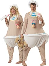adult baby outfit