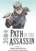 Path Of The Assassin, Vol. 12 (v. 12)