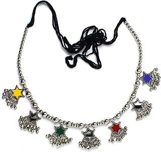 KONTAZ Oxidized Silver Multicolor Garba Kamarband Waist Chain for Women/Girls