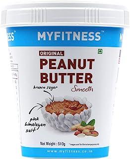 I LOVE PB MYFITNESS Original Peanut Butter Smooth 510g