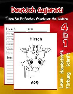 Deutsch Gujarati Üben Sie Einfaches Vokabular Mit Bildern: Verbessern Deutsch Gujarati basis Tiervokabular a1 a2 b1 b2 c1 c2 Buch für Kinder ... Vokabular für Anfänger) (German Edition)