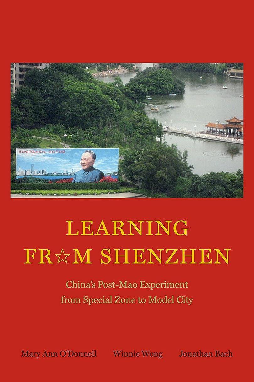 地域の楽なシェアLearning from Shenzhen: China's Post-Mao Experiment from Special Zone to Model City (English Edition)