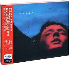 戳爷特洛耶希文 在梦里 Troye Sivan In A Dream 希梵CD