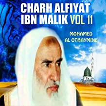 Charh Alfiyat ibn Malik, Pt.6