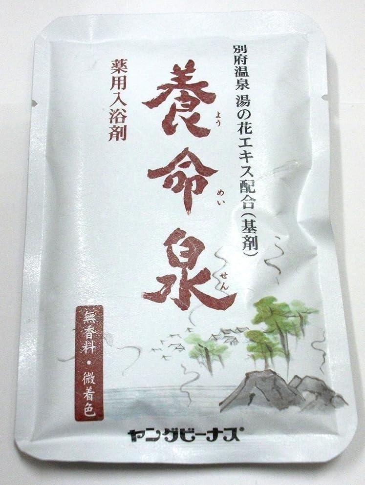 ラウンジマイクロスラックヤングビーナス薬品工業 薬用入浴剤 養命泉 60g