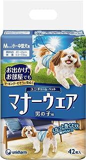 マナーウェア 男の子用 Mサイズ 小~中型犬用 42枚