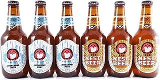 常陸野ネストビール ホワイトエール バイツェン ビール6本セット 茨城県 木内酒造 ビール クラフトビール