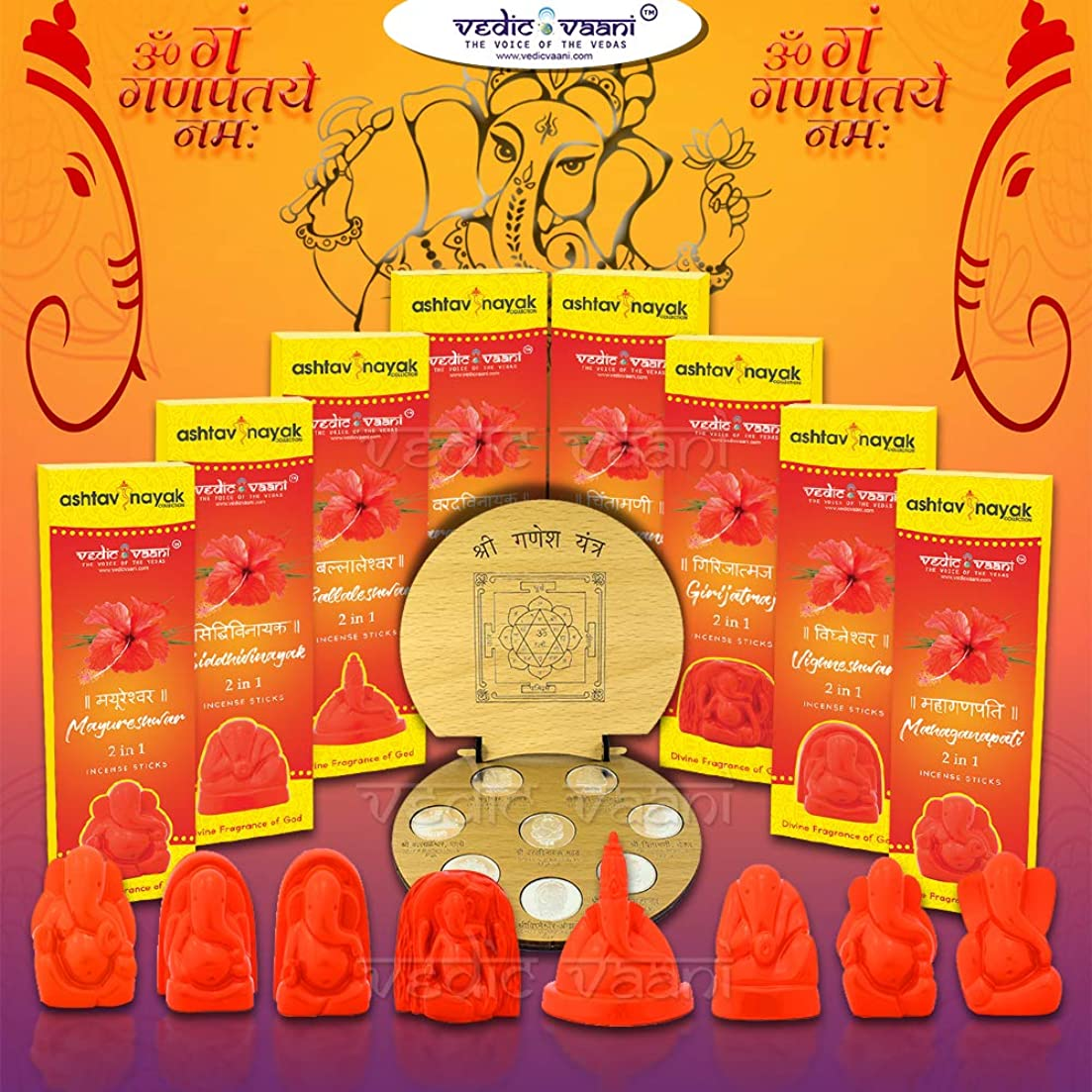 創始者悪魔マークされたVedic Vaani Shree Ashtavinayak Darshan Yantra with Ashtavinayak Darshan Set & Ganesh Festival お香セット (各100GM)