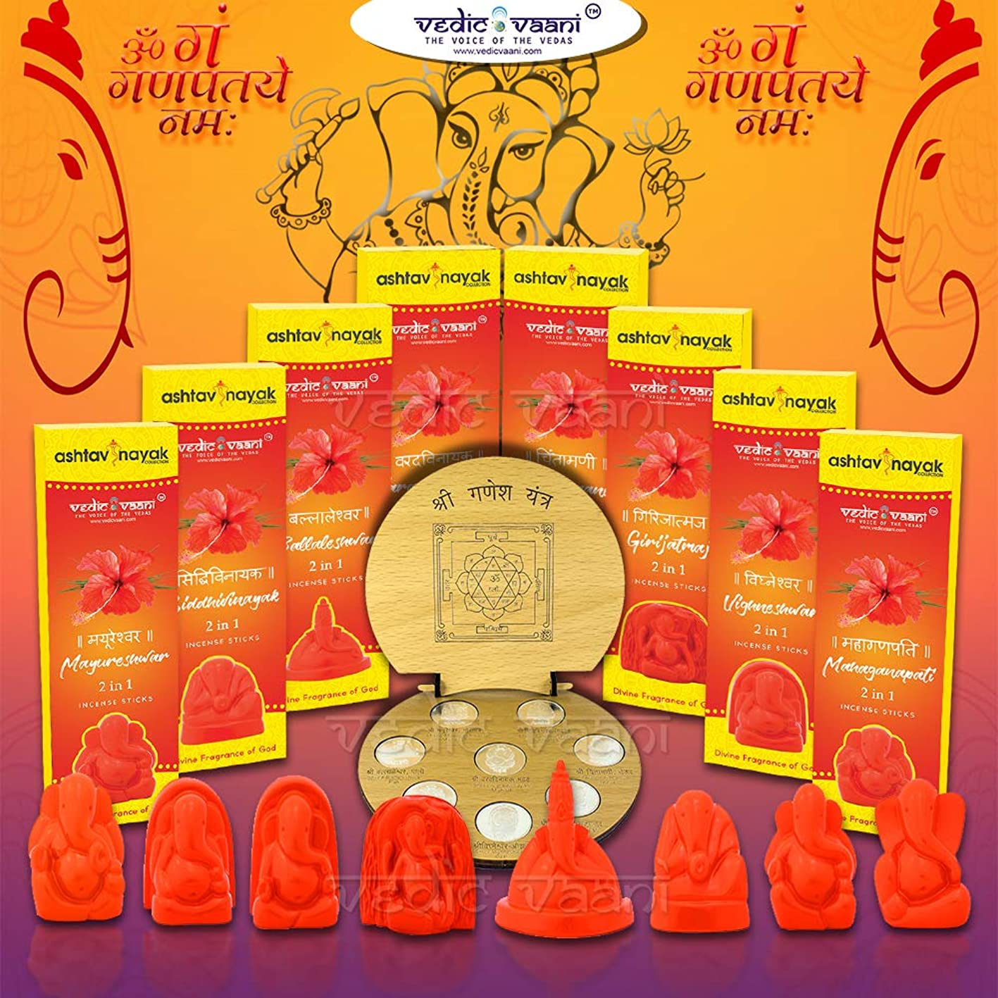 田舎マートメロディアスVedic Vaani Shree Ashtavinayak Darshan Yantra with Ashtavinayak Darshan Set & Ganesh Festival お香セット (各100GM)