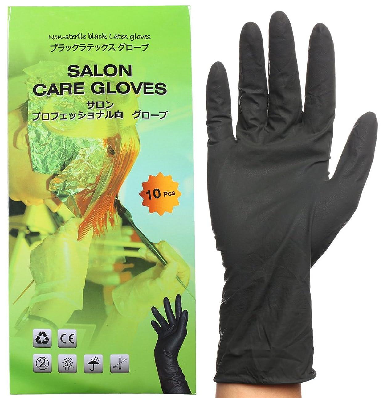 違反するスロベニア乱雑なブラックグローブ ハンドケアグローブ ゴム手袋 ヘアカラー 毛染め 10セット入り