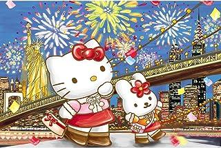 GXWBH Animado de Hellokitty Hello Kitty Puzzle, tabletas 500/1000/1500 - Partición P5/13 ( Color : A , Size : 1000P )