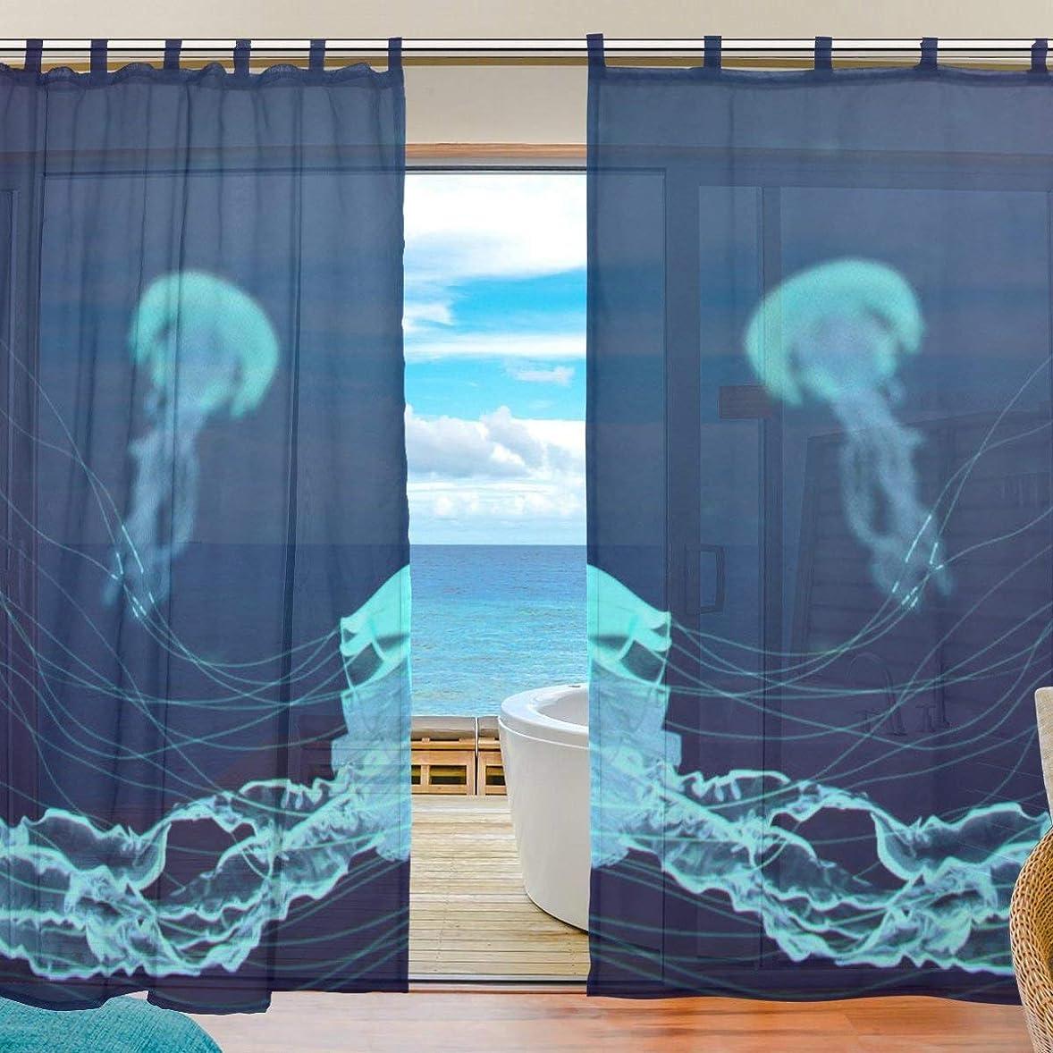 準拠一引くZOMOY(ユサキ おしゃれ 薄手 柔らかい シェードカーテン紗 ドアカーテン,かわいい メノクラゲ,装飾 窓 部屋 玄関 ベッドルーム 客間用 遮光 カーテン (幅:140cm x丈:210cmx2枚組)