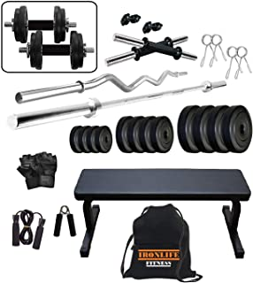 Iron Life Fitness Leather 60 Kg Weight Plates, 5 and 3 ft Rod, 2 D.Rods Home Gym Equpments Dumbbell Set with Flate Standerd Bench Press