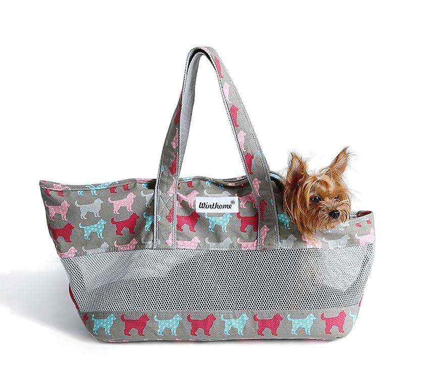永遠に唯物論遠洋のWinthome 犬 猫用キャリーバッグ ペットバッグ 中小型犬用 全種猫用トートバッグ 軽量 携帯しやすい 通気メッシュ付き しっかり帆布生地 おしゃれ 64*19*30cm 2色 (グレー)