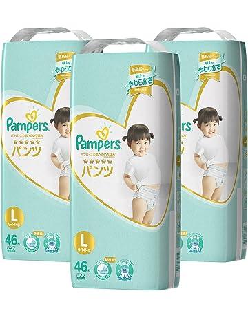 f558d300c10 【パンツ Lサイズ】パンパース オムツ肌へのいちばん (9~14kg)