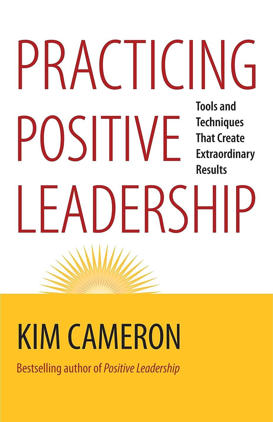 くそーもっともらしい解釈的Practicing Positive Leadership: Tools and Techniques That Create Extraordinary Results
