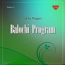 Balochi Program, Vol. 4