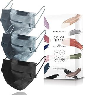[Amazon限定ブランド] プレミアム カラーマスク 20枚 肌に優しい スパンレース 不織布マスク 3層構造 不織布 形態安定ワイヤー 耳が痛くない 個包装 小さめ 大きめ カラー 血色マスク 黒 ピンク グレー Duerfusa