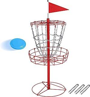 YAHEETECH Portable Disc Golf Basket, Lightweight Steel Practice Target Steel Frisbee Hole Disc Golf Goals Catcher