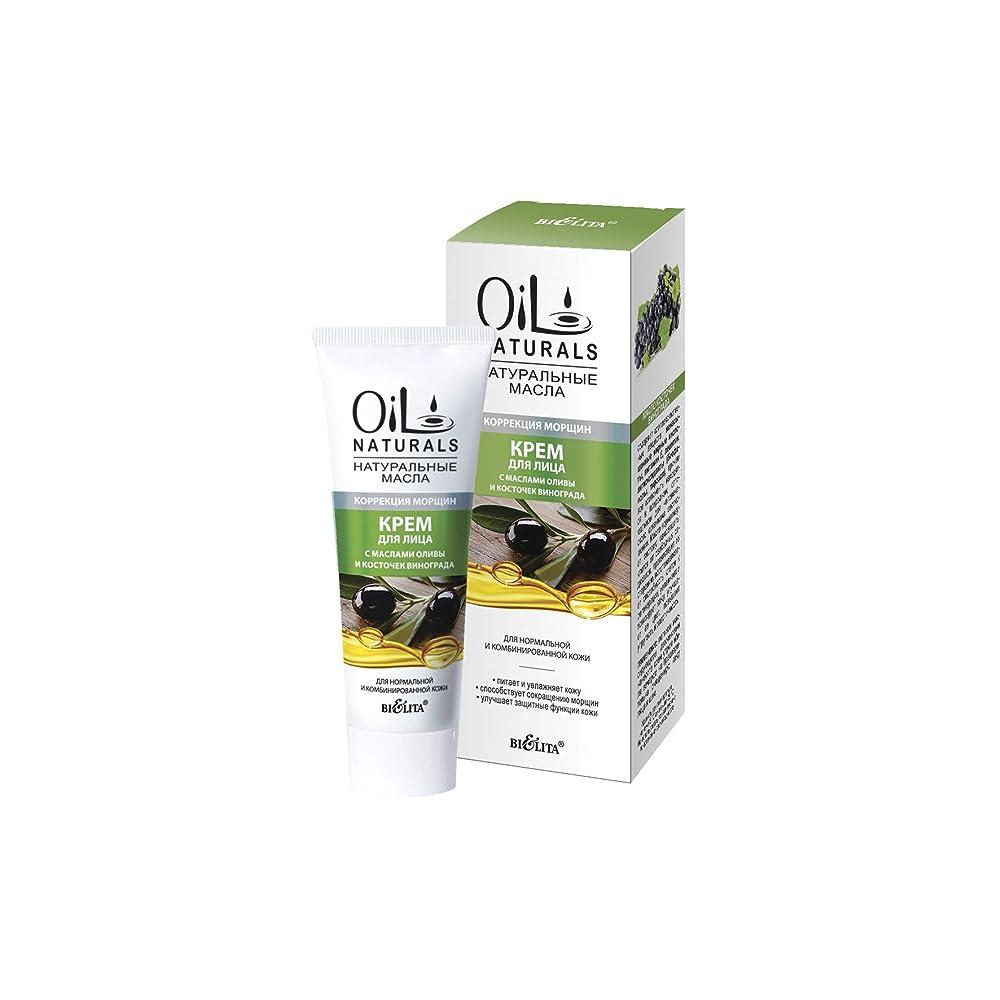 避けられないボア援助Bielita & Vitex | Oil Naturals Line | Wrinkle Correction Face Cream for Normal Skin, 50 ml | Olive Oil, Silk Proteins, Grape Seed Oil, Vitamins