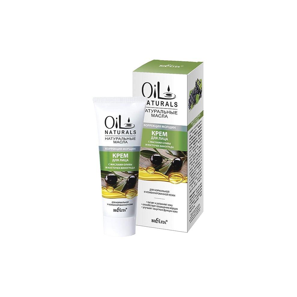 バンカー誕生日たらいBielita & Vitex | Oil Naturals Line | Wrinkle Correction Face Cream for Normal Skin, 50 ml | Olive Oil, Silk Proteins, Grape Seed Oil, Vitamins