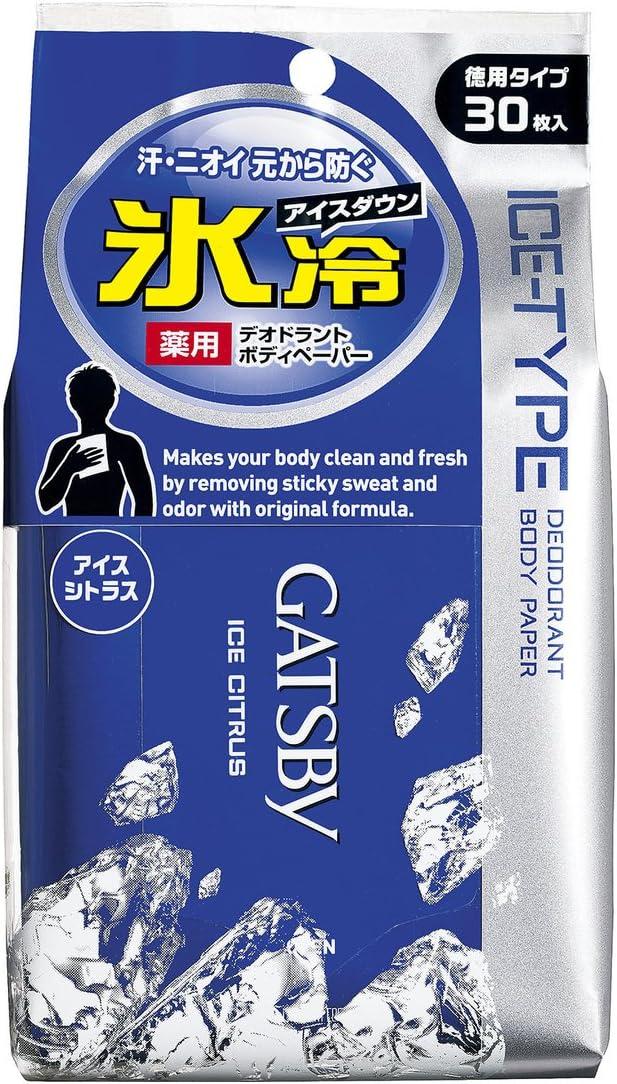 Comprar toallitas refrescantes japonesas