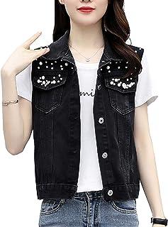 Women's Juniors Pearls Beading Denim Vest Button Up...