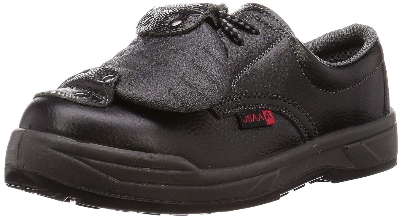 汚染店員カレンダー[ノサックス] 安全靴 JSAA認定 耐滑 静電 短靴 甲プロテクター付 ウレタン2層底 KC-0055P甲プロ付 KCシリーズ メンズ