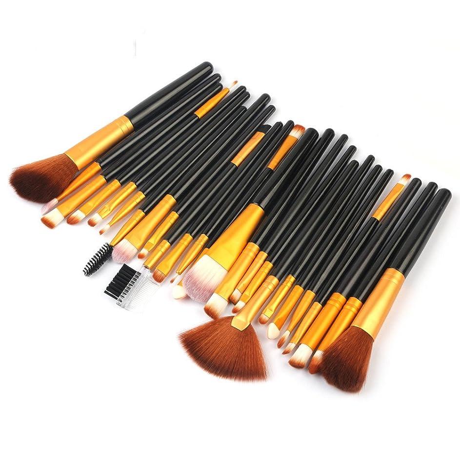 赤道関連付ける疾患Akane 25本 プロ 高級 魅力的 高品質 綺麗 美感 たっぷり セート 多機能 使いやすい おしゃれ 便利 柔らかい 激安 日常 仕事 Makeup Brush メイクアップブラシ HJ25