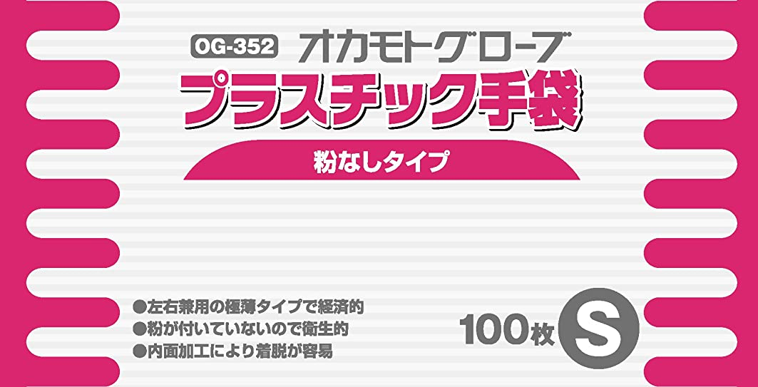 モナリザ設置クールオカモトグローブ プラスチック手袋 Sサイズ 100枚入