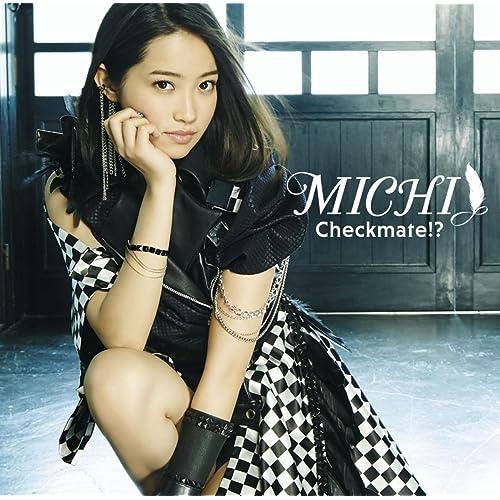 Checkmate!? - EP