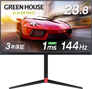 グリーンハウス ゲーミングモニター 23.8インチ 144Hz 1ms Adaptive-Sync 高さ調整 回転 HDMIx2 DPx1 3年保証 GH-ELCG238A-BK