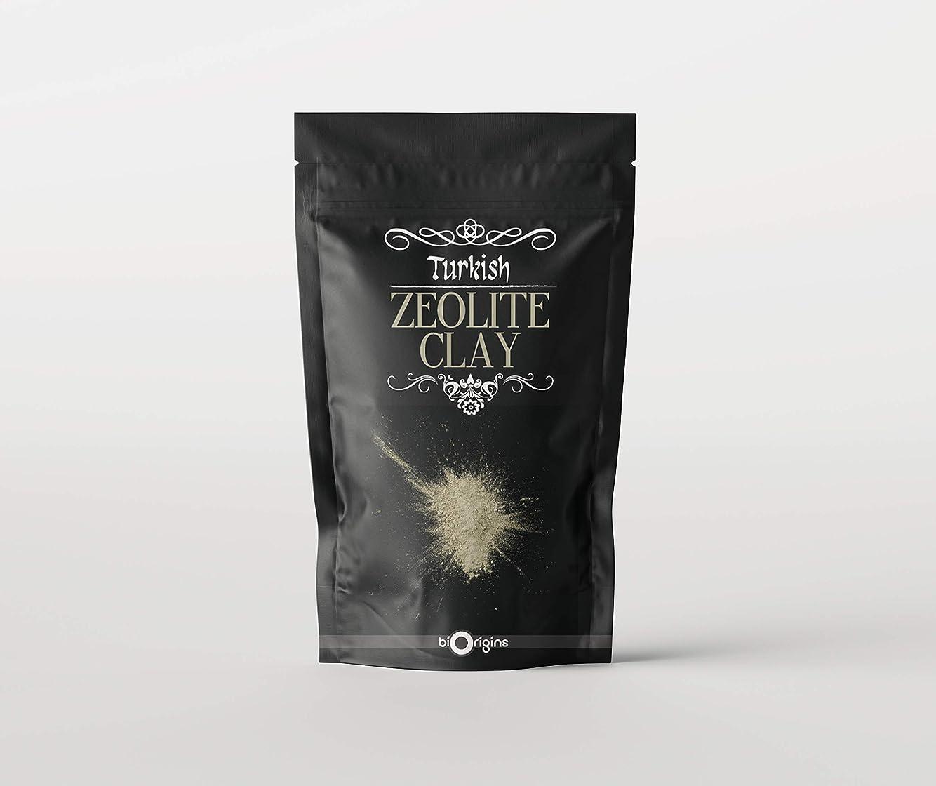 不適農民消去Zeolite Ultrafine Clay - 1Kg