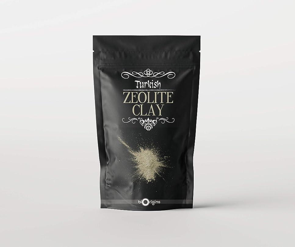 後退する配管工中性Zeolite Ultrafine Clay - 1Kg