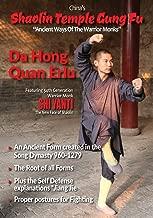 Shaolin Temple Gung Fu Series Vol-6 Shaolin Temple - Da Hong Quan Erlu