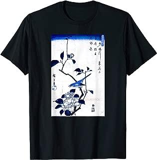 Japanese Art Hiroshige Woodblock Art Classic Print Retro Tee