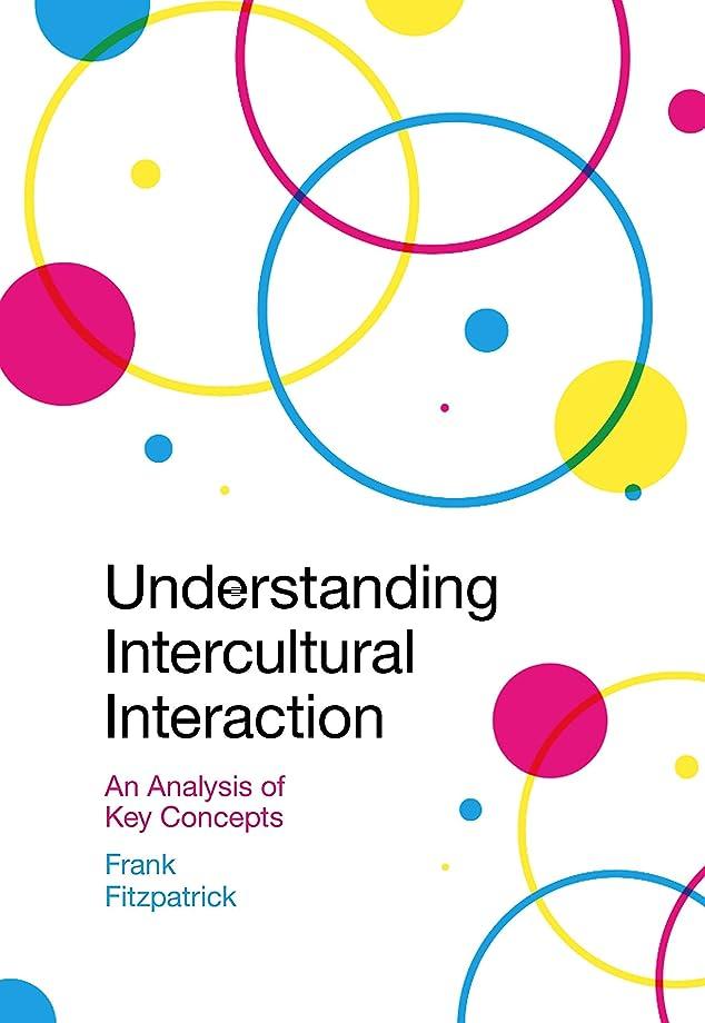 疲労ゆるく非難Understanding Intercultural Interaction: An Analysis of Key Concepts (English Edition)