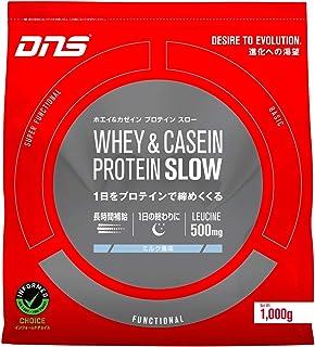 DNS ホエイ カゼイン プロテイン スロー ミルク 1000g(約30回分) たんぱく質 筋トレ