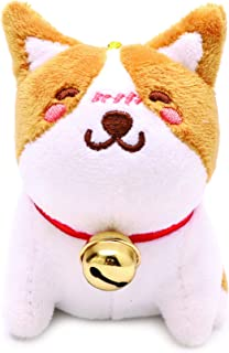 ANJUU Pets Puppy Cute Corgi Butt Throw Pillow Neck Support Pillow Cushion Travel Pillows Animals Stuffed Toy Gifts(42x42cm) Corgi Keychain