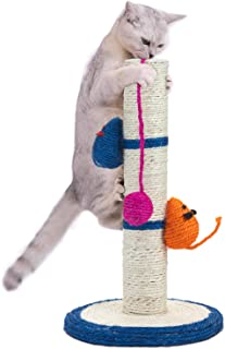 猫爪とぎポール ミニキャットタワー 天然サイザル麻 猫タワー おもちゃ付き猫のおもちゃ コンパクト 組立簡単 子猫 爪磨き ストレス解消 頑丈