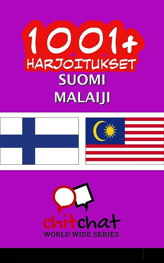 流産肥料取り扱い1001+ harjoitukset suomi - Malaiji (Finnish Edition)