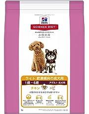 ヒルズのサイエンス・ダイエット ドッグフード ライト 肥満傾向の成犬用 体重管理 チキン 小型犬用 3kg