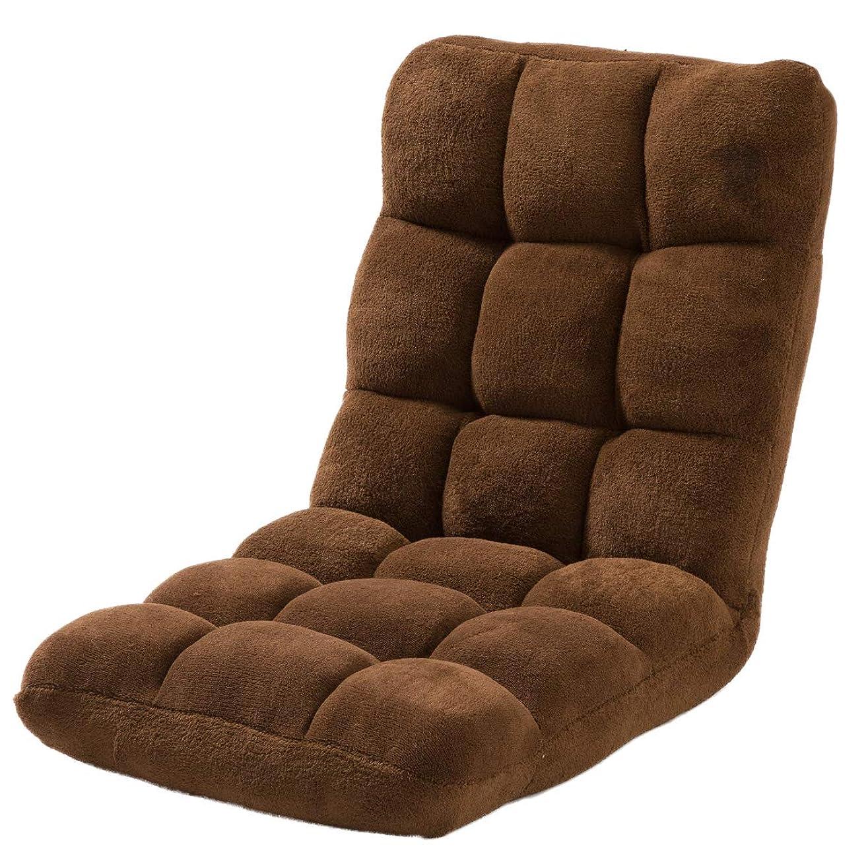 リズム血色の良い高さ【気持ち良いベルベットの手触り】 肉厚ボリューム座椅子 14段階リクライニングもこもこ座いす 気持ちよく座れる3層構造クッション こたつに最適 軽量コンパクト 体にフィット (ブラウン色)